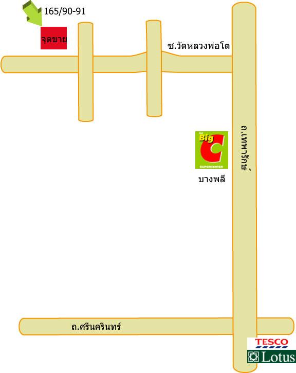 แผนที่ อาคารพาณิชย์ 2 คูหา